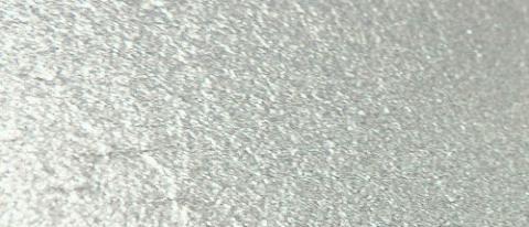 Цвет RAL 9002 Серо-белый муар